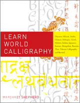 Learn World Calligraphy book cover